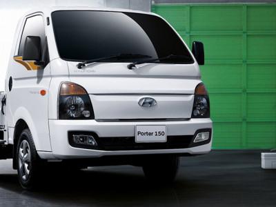 Xe tải HYUNDAI PORTER H150 2021